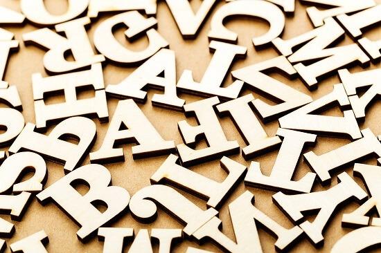 Form the word- no-prep game idea